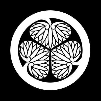 アメブロを更新しました。 『【1/7(日)】2018 徳川ミュージアム×刀剣乱舞-ONLINE-コラボグッズの販売について』 刀剣乱舞  https://t.co/IzGiEYx1Yq