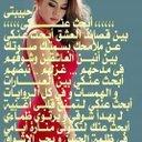 #على_2 01090327157 (@01090327157_2) Twitter