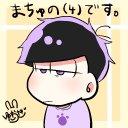 雪兎 (@0518yukiusagi) Twitter