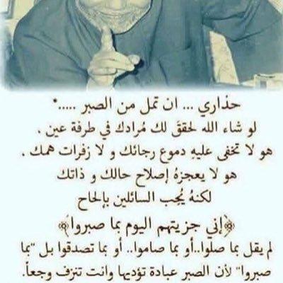 حسن الظن بالله أمل Aah31aah Twitter