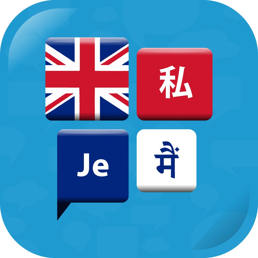 LearnEnglishQuickly