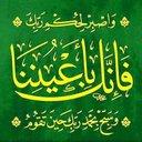 احمد العزياوى (@01003207040azb) Twitter