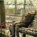 محمد احمد (@010090090s25481) Twitter