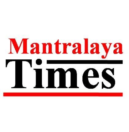 Mantralaya Times