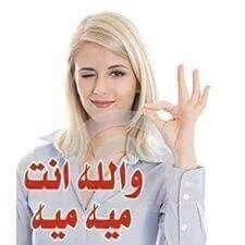غريب في زمن عجيب Mansour 1234567 Twitter