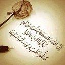 ظافر البيشي (@1399_alaklabi) Twitter