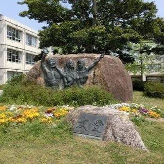 東近江市立聖徳中学校 (@shiga_seichu) | Twitter