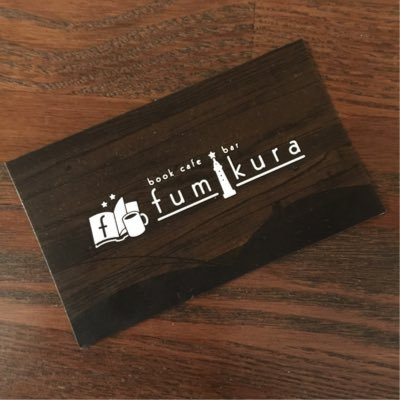 book cafe fumikura
