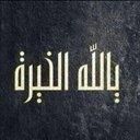 Raed | (@05666R) Twitter