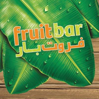 fruit bar ME on Twitter: