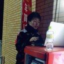 大塚J (@0307lotte) Twitter