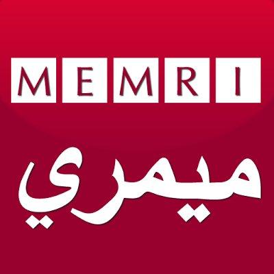 MEMRI_Spanish