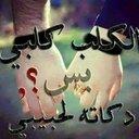 Husain (@11h22h33h44h55h) Twitter