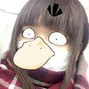 pwo_piko
