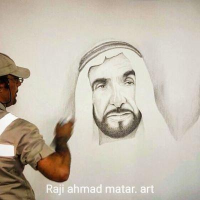 Raji Matar Art رسام Rmatar11 Twitter