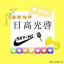 yu_aaasky_na