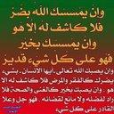 Rady Abd Elaziz (@01202020575r) Twitter