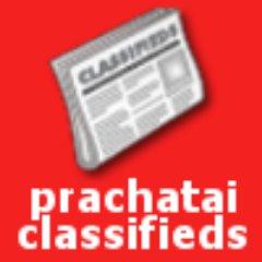@PrachataiClssfd