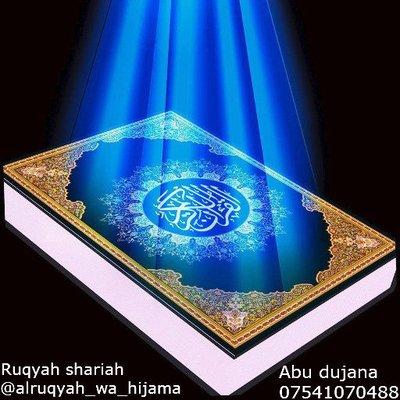 Abu dujana on Twitter: