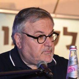 מנחם הורוביץ