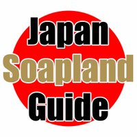Japan Soapland Guide