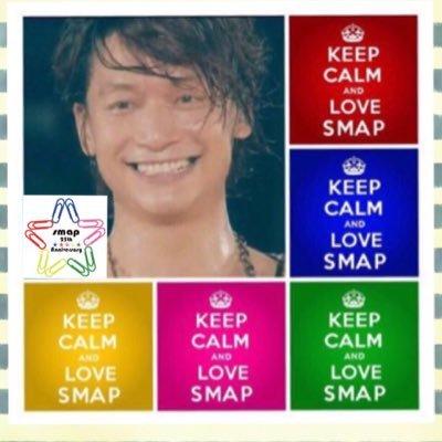 📎 慎吾空 ♀  📎 SMAPを好きでよかった