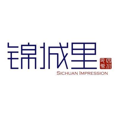 Sichuan Impression (@Simpression1900)   Twitter