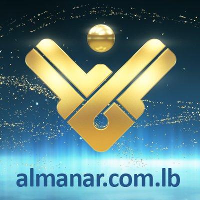 Almanarnews English