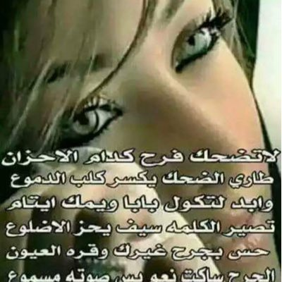 كلام حب وغزل 197godr3enecgzj Twitter