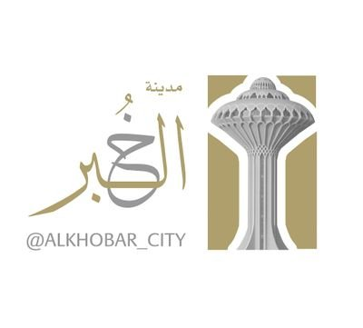 ALKHOBAR_CITY