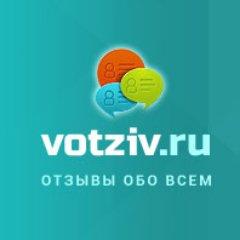 939973965 VOTZIV.RU - отзывы on Twitter: