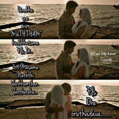 Feel My Lovehippop On Twitter Intha Ulagathula 10 Frd