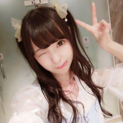 Have japanese kawaii girls photos