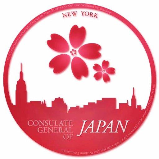 JapanConsulateNY総領事館 (@JapanCons_NY) | Twitter