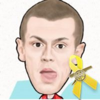 Wilshere's Tongue | Social Profile
