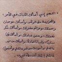 محمد علي (@00__MUHALI) Twitter