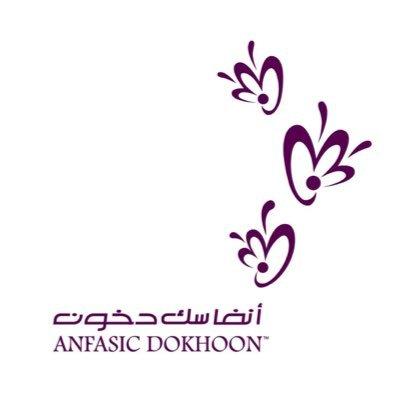 @anfasicdokhoon