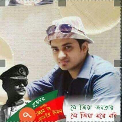 Hasanur Rahman  🇧🇩