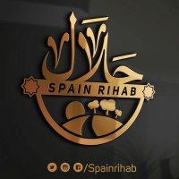 شركة رحاب إسبانيا