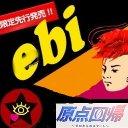 EBI_66