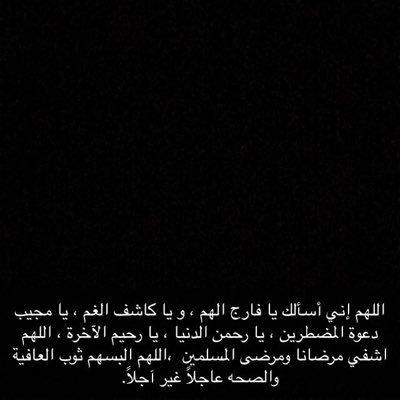 د عــاء Du3aaa2 72 Twitter 1