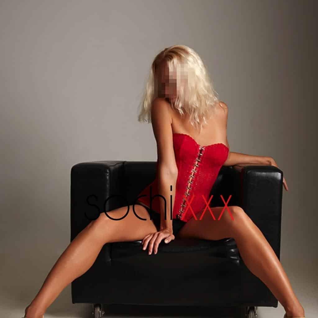 проститутки сочи мужчины