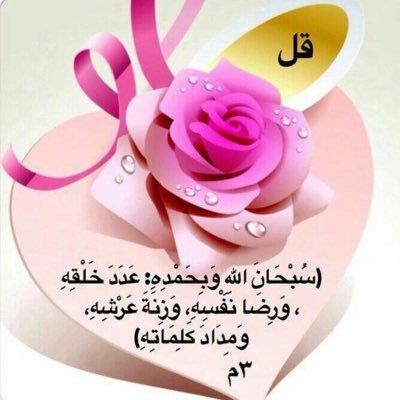 التفاؤل في اجمل صوره Quran 13