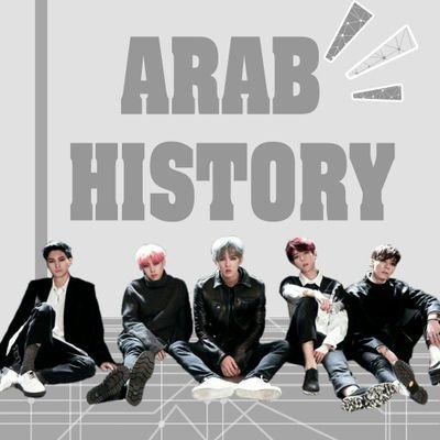 arabic hestory Arabic architecture has a deep diverse history, it dates to the dawn of the history in pre-islamic arabia and includes various styles from the nabataean architecture to the old yet still used architecture in various regions of the arab world.