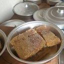 ابوسعد لبيع العسل (@0568879912) Twitter