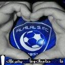 محمد الظفيري (@05325574) Twitter