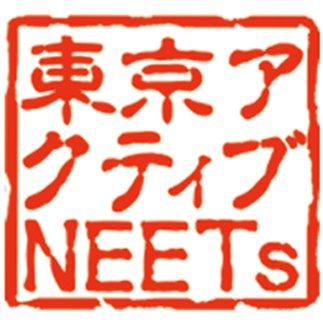 Active NEETs Twitter