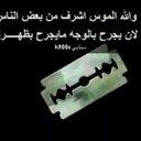 فواز الحربي (@0558995098) Twitter