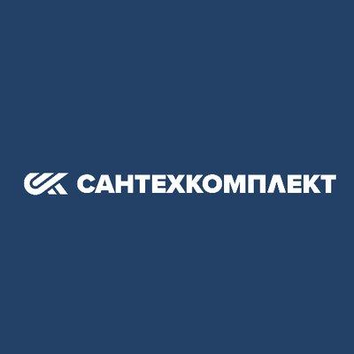 Купить трубы по низкой цене в интернет-магазине «Сантехкомплект»