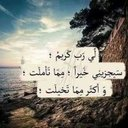 Shamekh Free (@11Freefh) Twitter